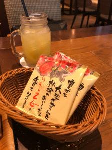 長野の銘菓 『りんご乙女』