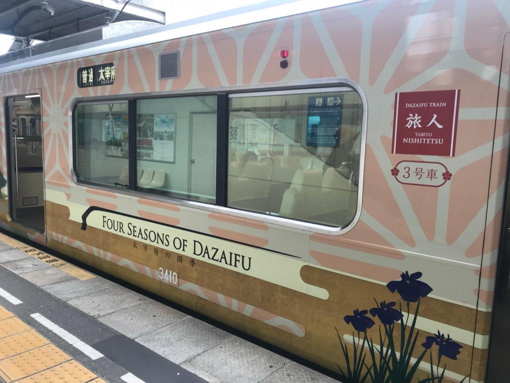 ー旅人ー3号車は太鼓橋と花菖蒲のデザインです