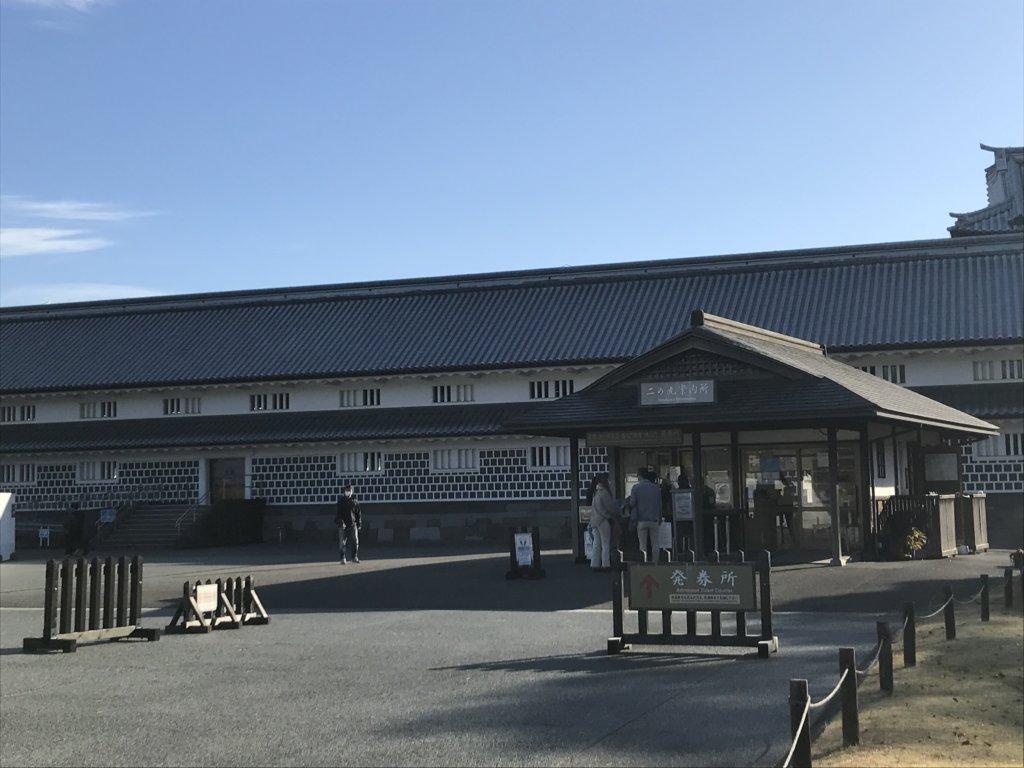 金沢城公園 五十間長屋