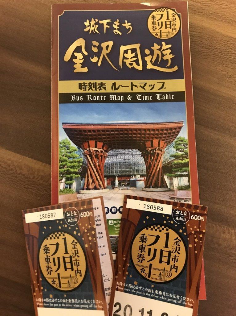 金沢市内1日フリー乗車券とルートマップ
